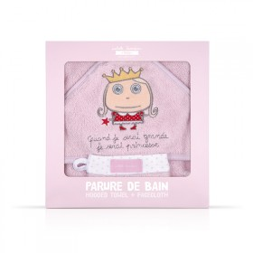 Baby Bath Set Princess